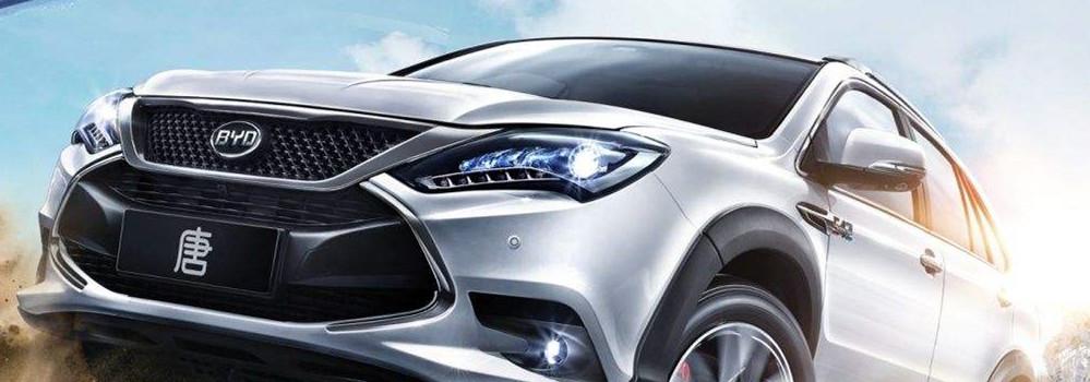 拥有中国特色的汽车 比亚迪记载华夏悠久历史
