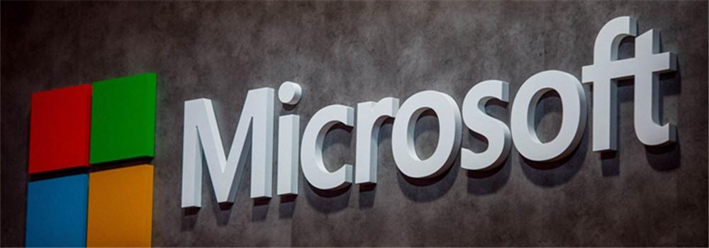 押注AI 微软的未来可能要靠这8000人了