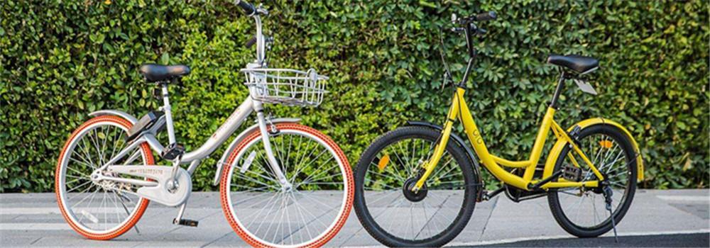 乌镇互联网大会共享单车成最尴尬问题 无人敢正面回答