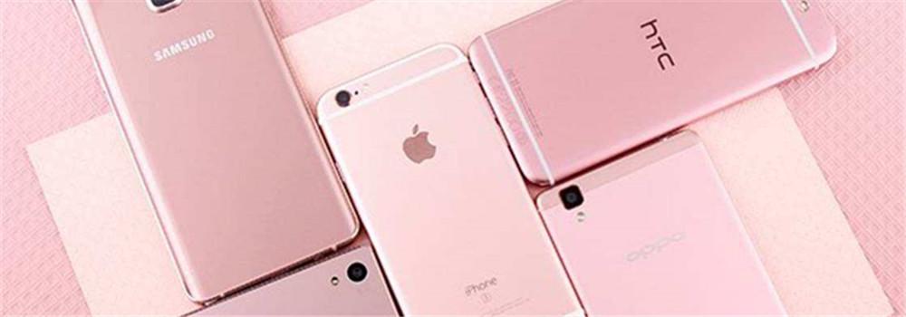 中国畅销手机排行榜:iPhone X仅排第19 第一名竟是它