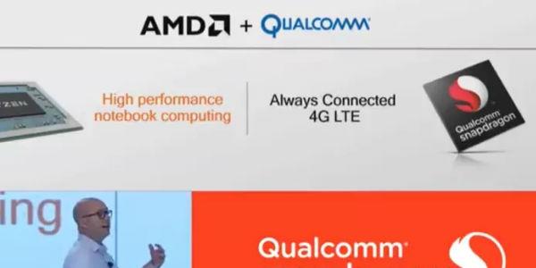 高通AMD合作