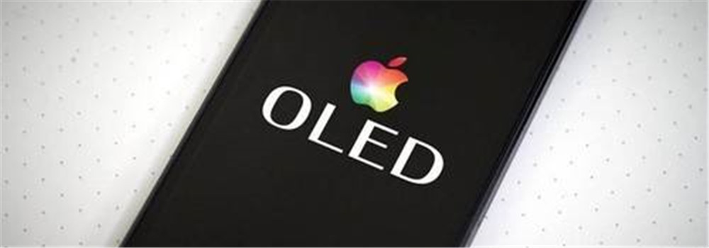 苹果与LG洽谈iPhone X OLED屏供应协议:三星恐失宠