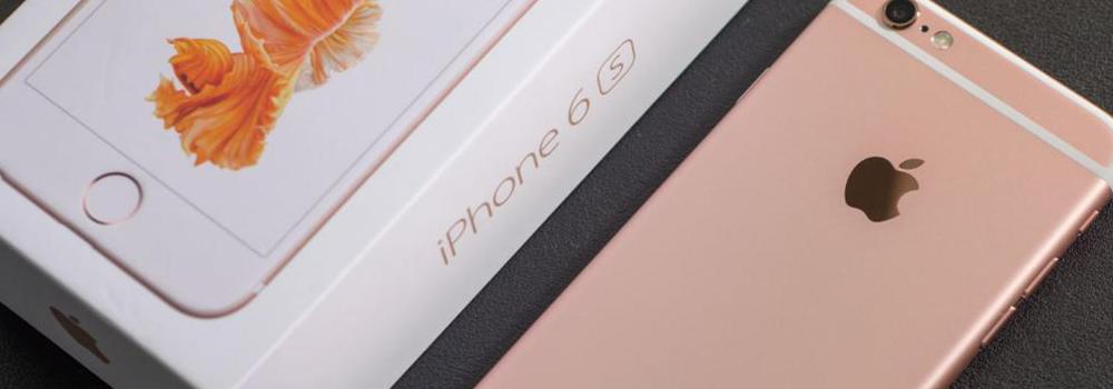 果粉欢呼吧 换了它你的iPhone 6还能再用两年
