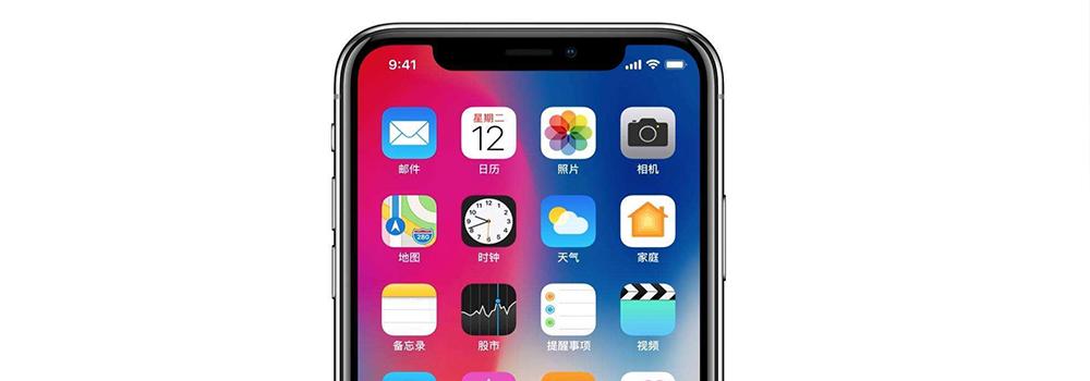 国产山寨iPhoneX高度还原齐刘海 心就不能放在正道上?