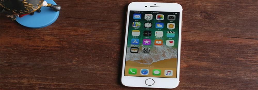 现在不入手更待何时?目前iPhone 8的价格竟然比iPhone 7还要低