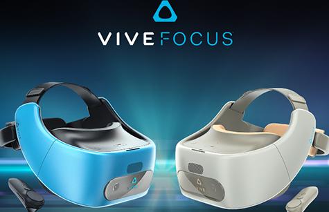 VIVE Focus一体机搭载骁龙835而来