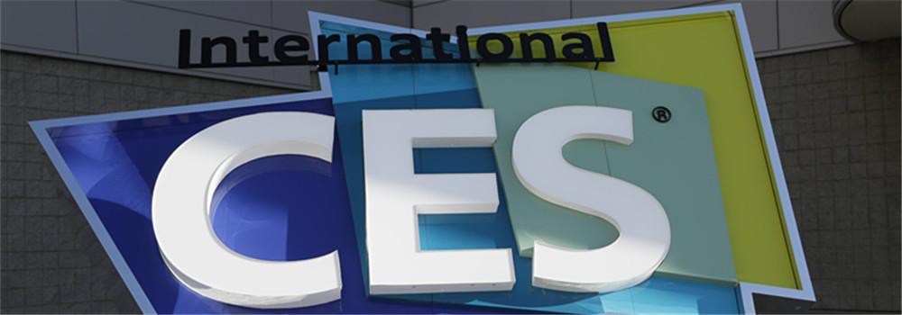 CES2018正在进行时:三大看点带你领略一场前多未有的科技盛宴
