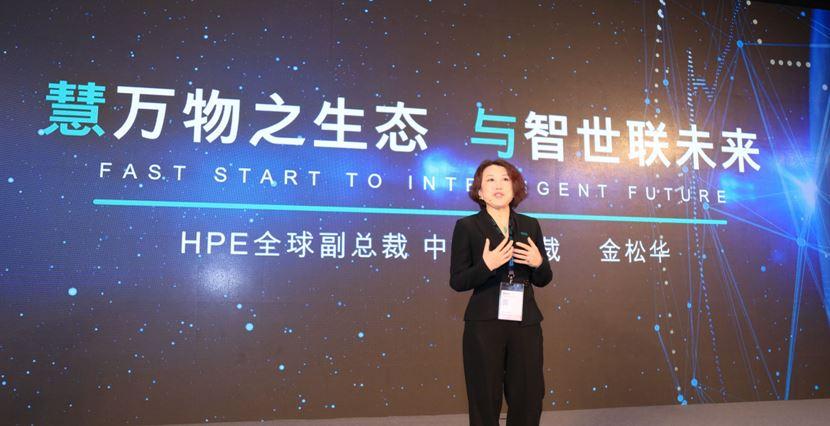 中国CIO峰会