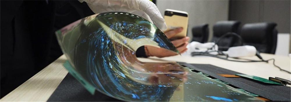 索尼将与LG合作打造折叠屏手机 索粉:超越苹果还来得及