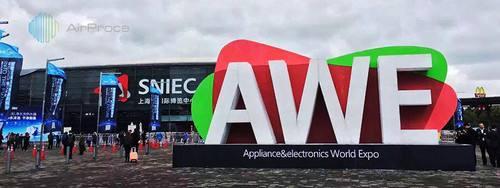 AWE2018中国家电博览会开幕 智能新品大有看头
