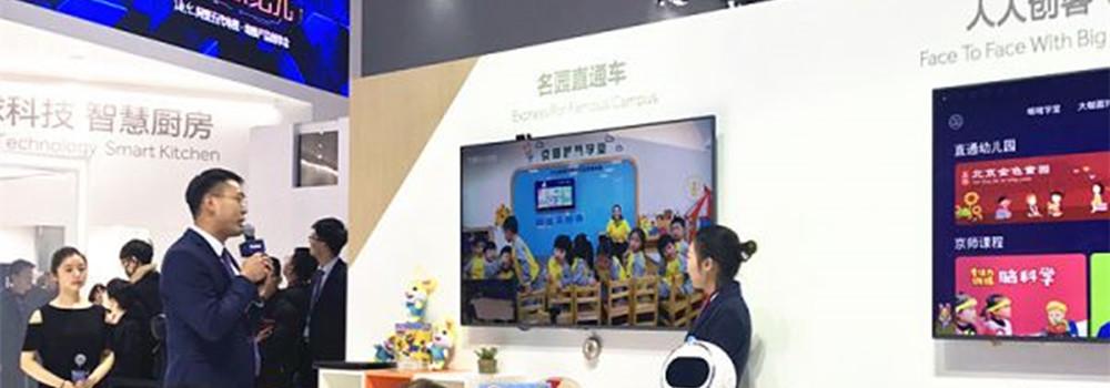 显示清晰内容健康 海尔这么好的幼教电视我要买