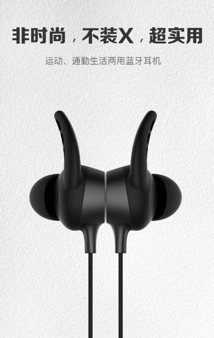 JEET耳机