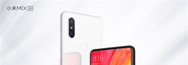 """相比小米MIX2S华为P20 这三款手机才是网友最期待的""""巨作"""""""