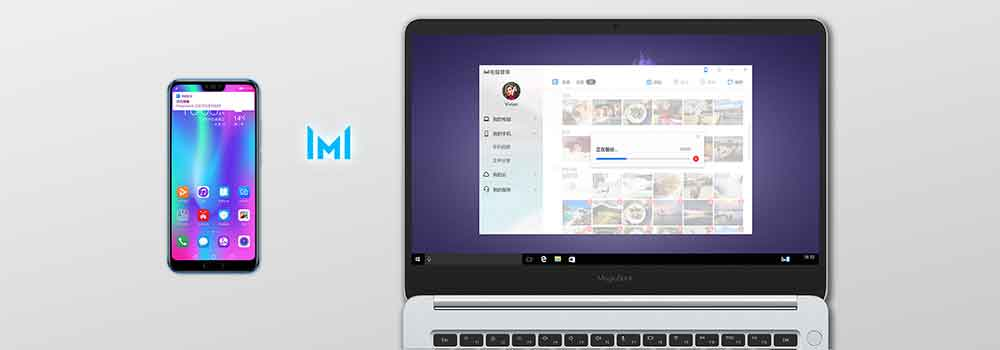 手机PC互联+锁屏 荣耀MagicBook轻薄本性价比有多强?