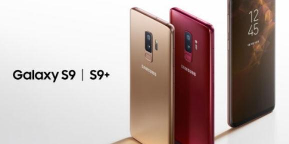三星S9新配色