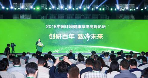 2018中国环境