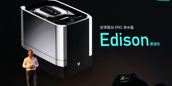 重新发明净水器 云米全球首台ERO净水器Edison发布