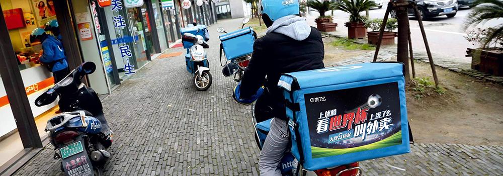 饿了么智能调度系统覆盖2000市县:骑手收入最高增长4成