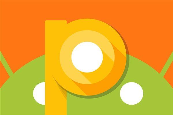 谷歌安卓9 Pie Go版本将于秋季发布