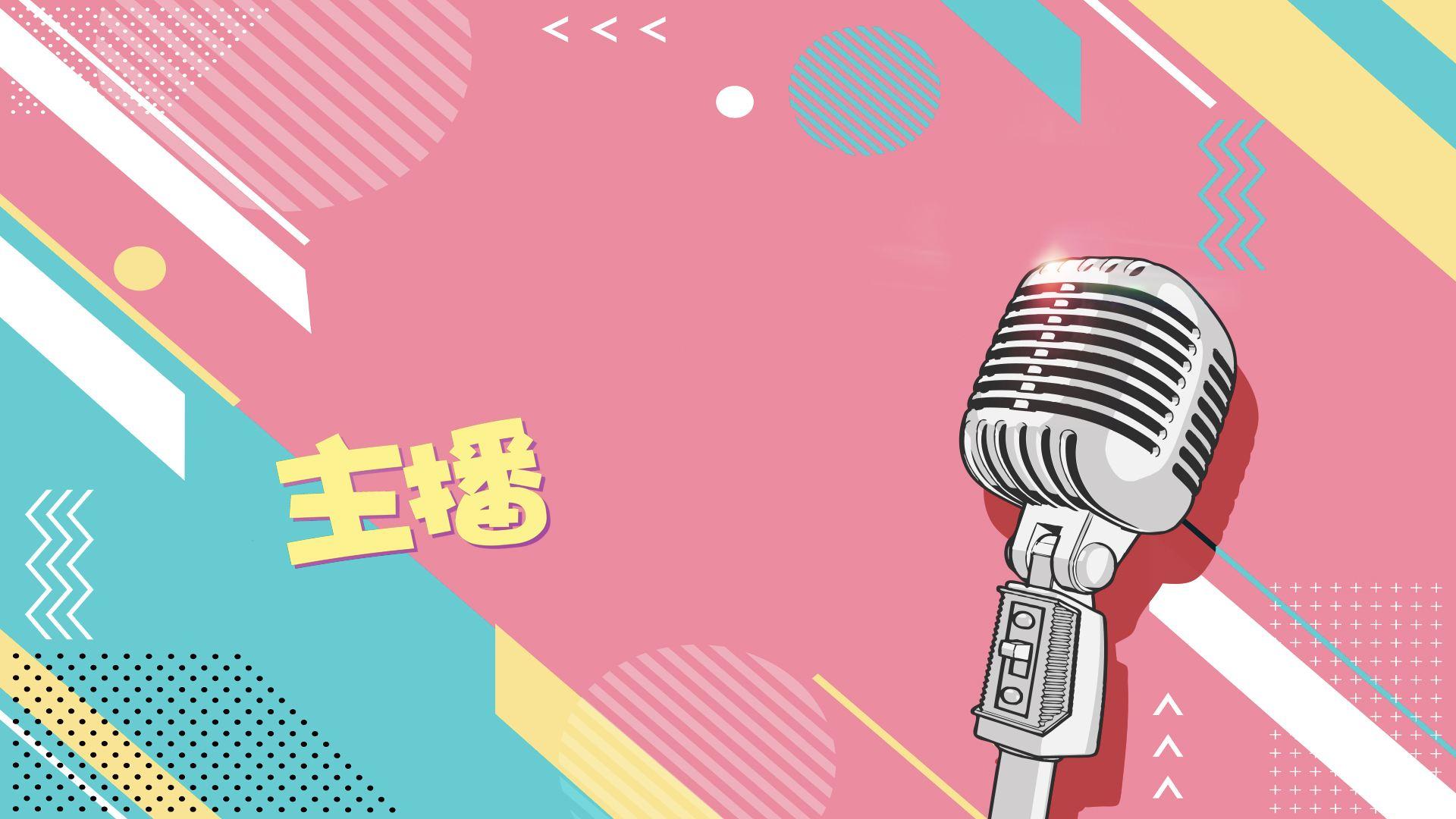 大公司晨读:国家将建立主播黑名单,快乐彩12选5淘宝上线原创保护