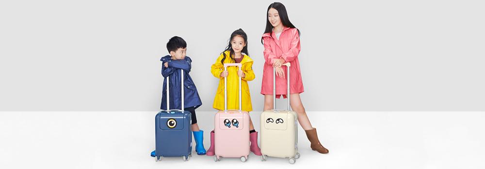 十一儿童出游新装备 小米米兔旅行箱发布售价349元
