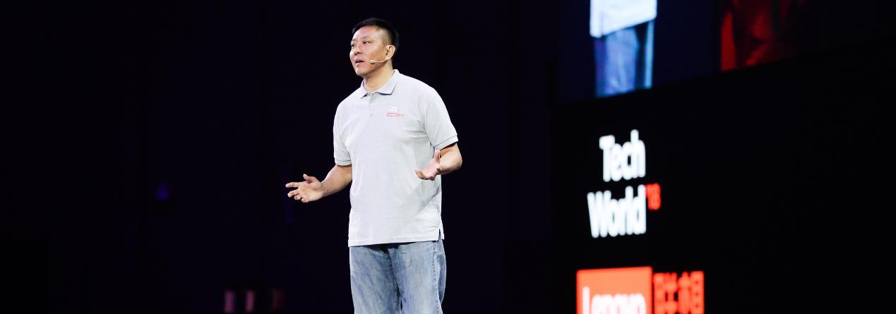 联想刘军:开放赋能,抢跑智能物联2.0时代