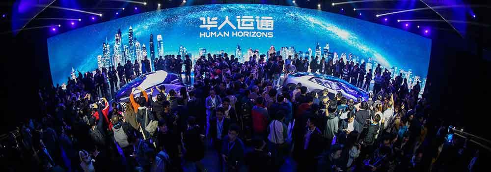"""华人运通""""三智""""企业战略发布 业务布局加速落地"""