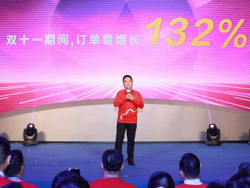 苏宁易购双十一战报:全渠道销售同比增长132%