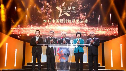 中国设计红星