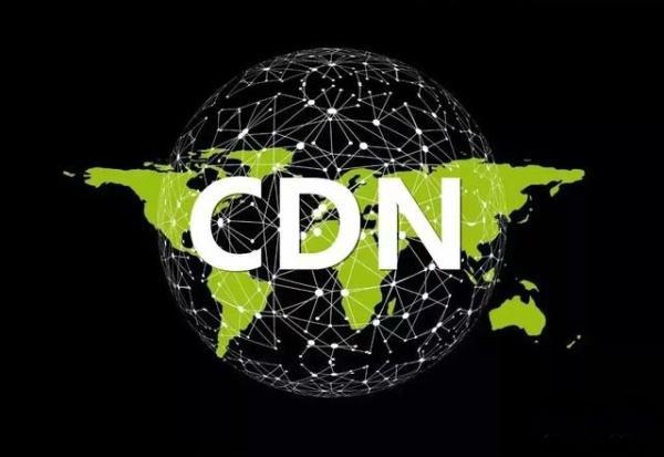 CDN市场发展