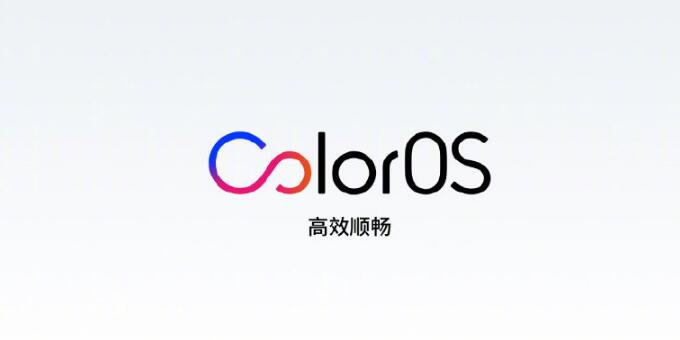 ColorOS6正式版4月份推出,十倍变焦手机OPPO Reno首发
