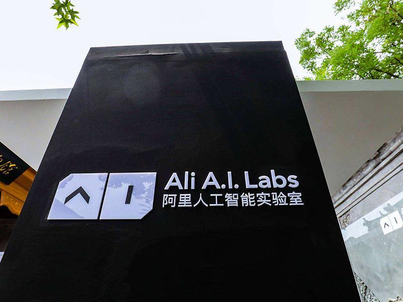 一周AI盘点:阿里成立方言保护小组