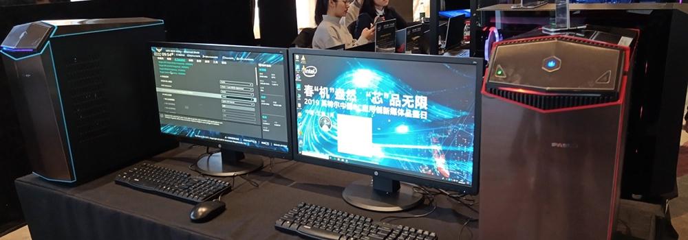 创新引领 英特尔助推PC消费和产业双升级