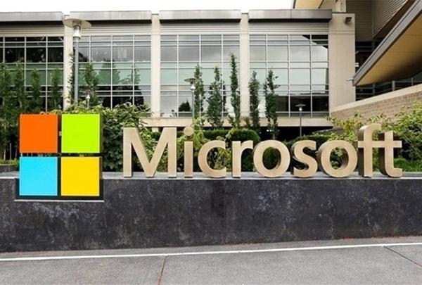 微软智能云