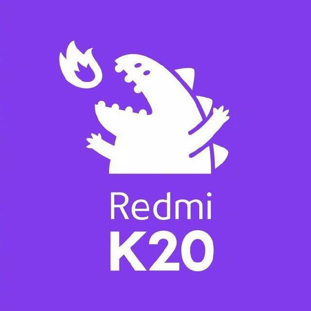 红米K20系列