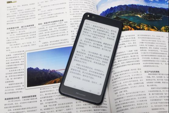 海信手机阅读