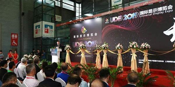 UDE2019国际显示博览会今日盛大开幕