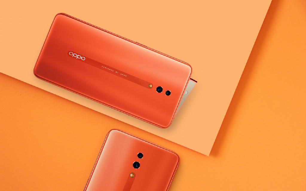 珊瑚橙色手机