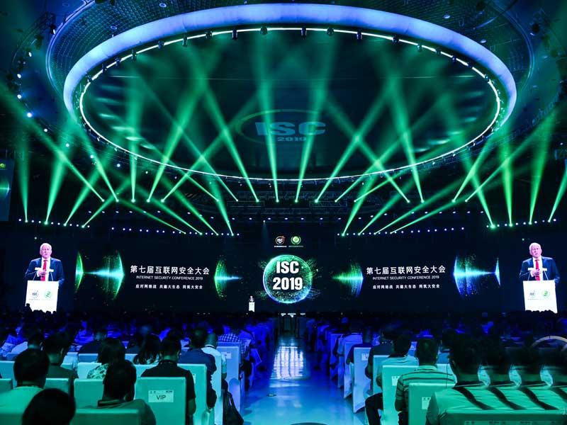 ISC 2019开幕