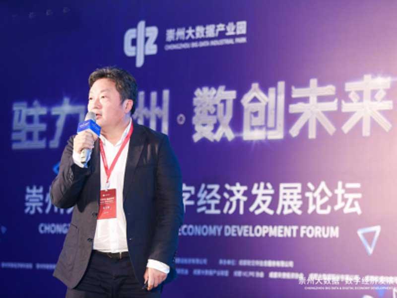 """以正合,以奇胜,崇州大数据产业园助力成都""""产城一体""""之梦"""