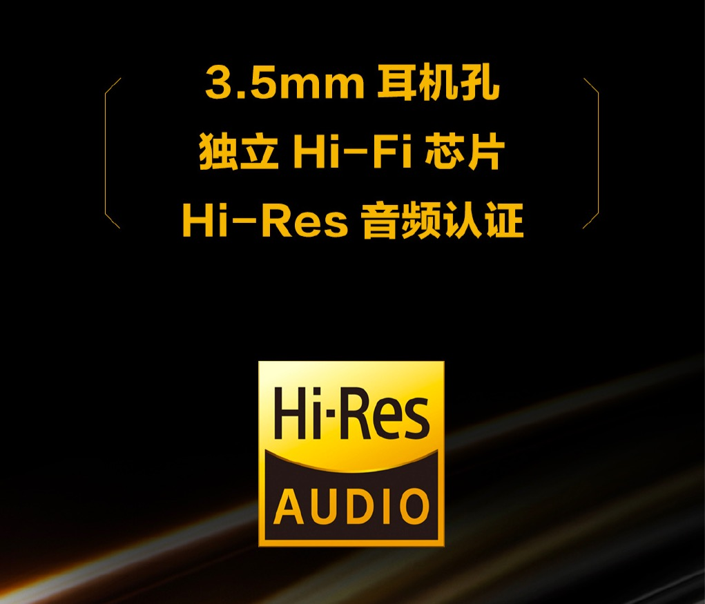 iQOO 3 5G定档