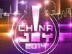 chinajoy2014