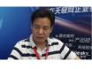天极独家专访武藤总经理郭素乐