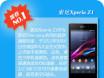 最后的诺基亚Lumia 华强北改版机行情