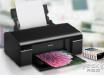 彩喷打印机