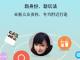 增强陌生人社交属性 实测iOS版手机QQ 5.3