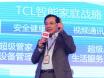 TCL通讯新品