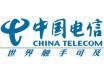中国电信下调