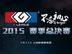 CCG 2015 G联赛 宣传片