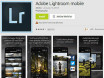 Lightroom1.2